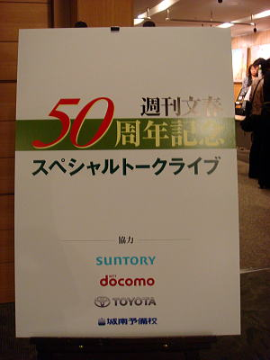 DSC03457-2.jpg