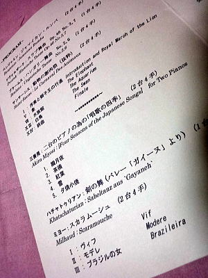 wDSC01993-4.jpg